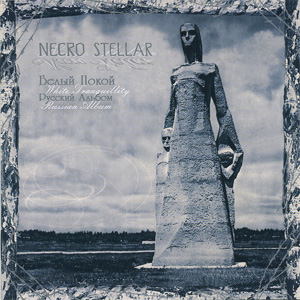 necro-stellar.jpg