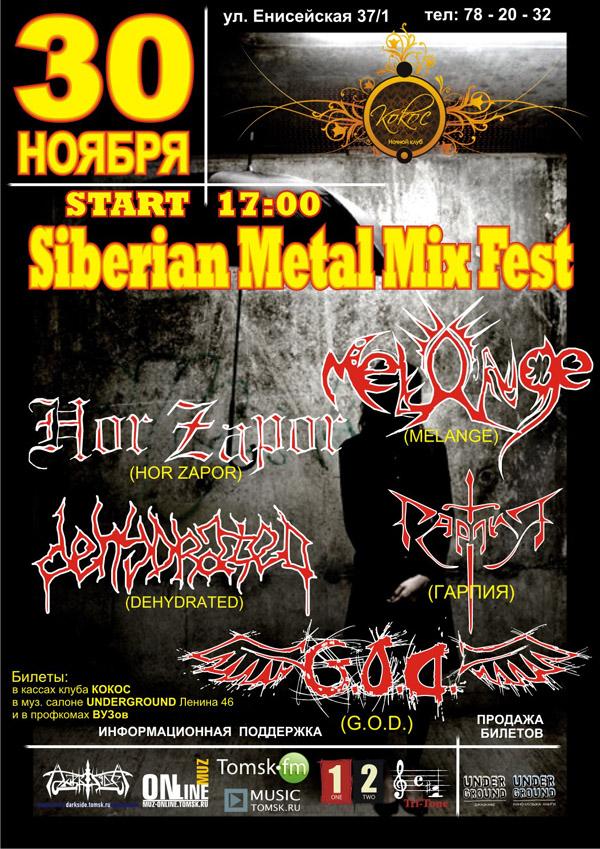 siberian_metal_mix_fest_600.jpg